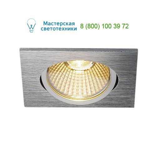 114396 SLV by Marbel NEW TRIA 68 LED SQUARE SET светильник с COB LED 9ВТ (12Вт), 3000К, 800lm, 38°, с бл. питания, алюмин