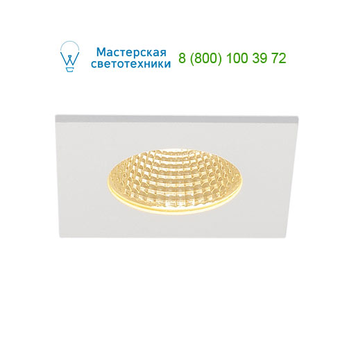 114431 SLV by Marbel PATTA-I SQUARE светильник IP65 встраиваемый c LED 9Вт(12Вт), 38°, 3000K, 800lm, белый