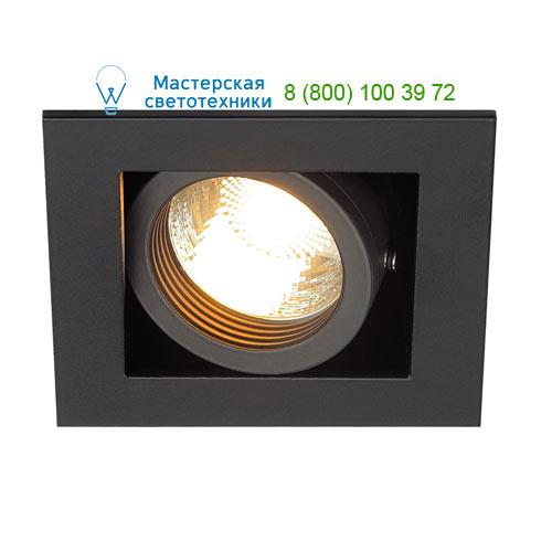 115510 SLV by Marbel KADUX 1 GU10 светильник встраиваемый для лампы GU10 50Вт макс., черный