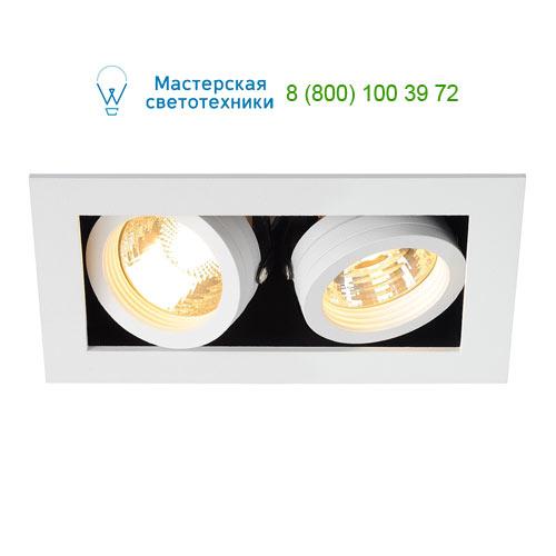 115521 SLV by Marbel KADUX 2 GU10 светильник встраиваемый для 2-х ламп GU10 по 50Вт макс., белый