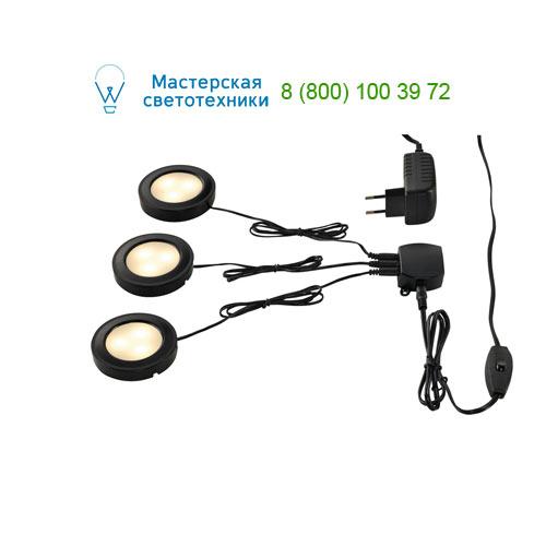 115950 SLV by Marbel UTIX SET, набор из 3х светильников (накл/встр) с LED по 2.2Вт (8.2Вт), 3000K, 3x150lm, с БП, черный