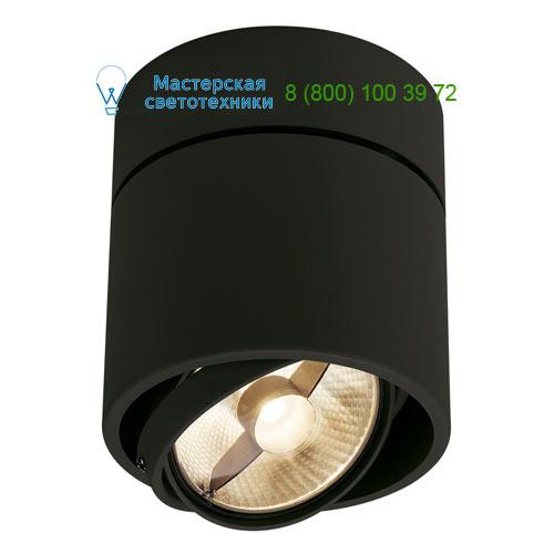 117160 SLV by Marbel CARDAMOD SURFACE ROUND ES111 SINGLE светильник накладной для лампы ES111 75Вт макс., черный