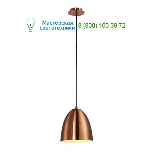 133009 SLV by Marbel PARA CONE 20 светильник подвесной для лампы E27 60Вт макс., матированная медь