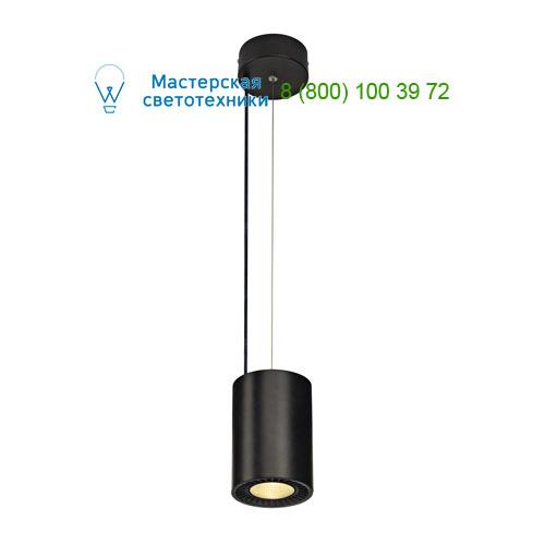 133100 SLV by Marbel SUPROS PD светильник подвесной с PHILIPS Fortimo SLM 28Вт (34.8Вт), 3000К, 2100lm, 60°, черный