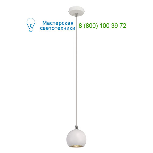 133491 SLV by Marbel LIGHT EYE SMALL светильник подвесной для лампы GU10 5Вт макс., белый / хром