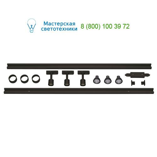 1-Phasen Hochvolt-Set, schwarz, 2x1m, inkl. 3xPURI und LED Leuchtmittel