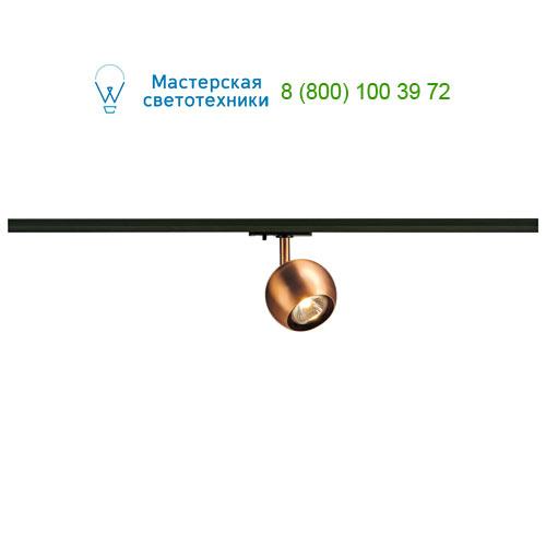 144029 SLV by Marbel 1PHASE-TRACK, LIGHT EYE PD GU10 светильник подвесной для лампы GU10 5Вт макс., матир.медь/ черный