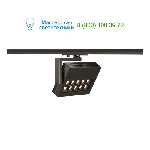 144050 SLV by Marbel 1PHASE-TRACK, PROFUNO светильник с 10 LED 18Вт, 3000K, 1020lm, 30°, черный