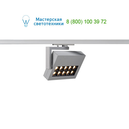 144054 SLV by Marbel 1PHASE-TRACK, PROFUNO светильник с 10 LED 18Вт, 3000K, 1020lm, 30°, серебристый