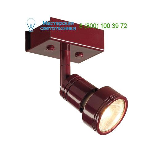 147366 SLV by Marbel PURI 1 светильник накладной для лампы GU10 50Вт макс., бордовый