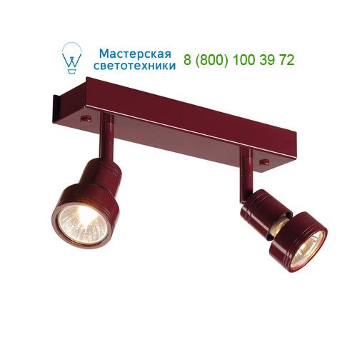 147376 SLV by Marbel PURI 2 светильник накладной для 2-х ламп GU10 по 50Вт макс., бордовый