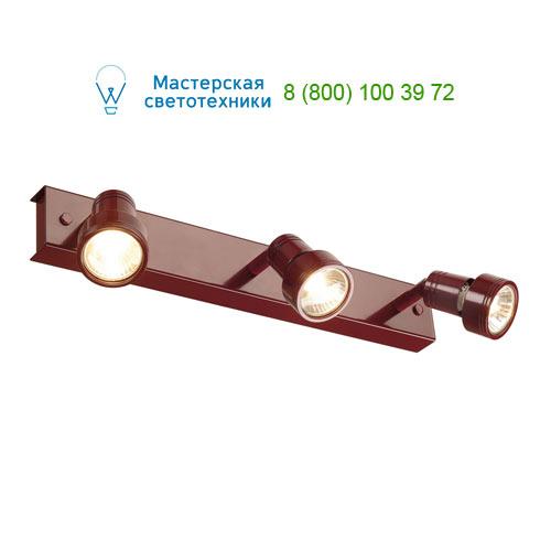 147386 SLV by Marbel PURI 3 светильник накладной для 3-х ламп GU10 по 50Вт макс., бордовый