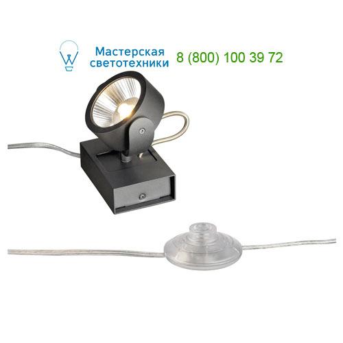 147660 SLV by Marbel KALU FLOOR 1 LED светильник напольный с COB LED 10Вт (11Вт), 3000K, 660lm, 24°, черный