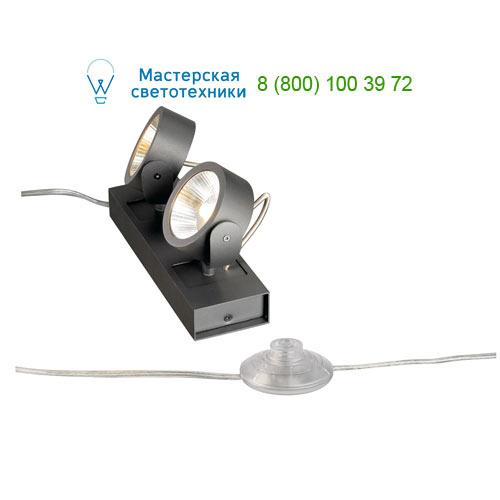 147670 SLV by Marbel KALU FLOOR 2 LED светильник напольный с COB LED 2х 10Вт (21Вт), 3000K, 1320lm, 24°, черный