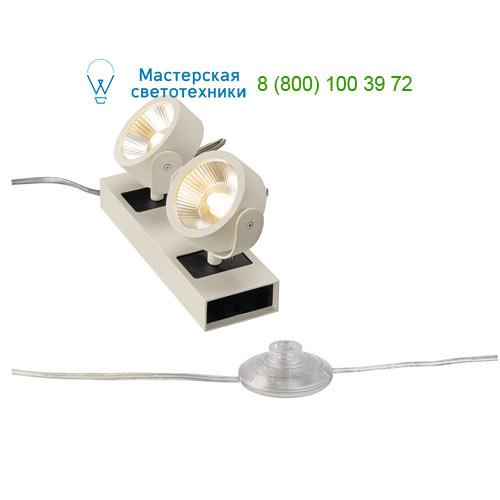 147671 SLV by Marbel KALU FLOOR 2 LED светильник напольный с COB LED 2х 10Вт (21Вт), 3000K, 1320lm, 24°, черный/ белый