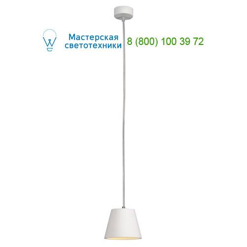 148041 SLV by Marbel PLASTRA CONE светильник подвесной для лампы GX53 11Вт макс., белый гипс