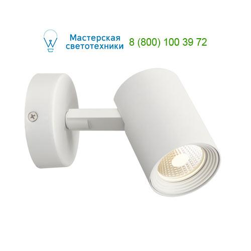 148501 SLV by Marbel DEBASTO SINGLE светильник накладной с COB LED 8Вт, 3000K, 360lm, белый