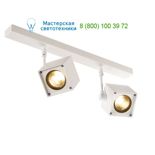 151171 SLV by Marbel ALTRA DICE 2 светильник накладной для 2х ламп GU10 по 50Вт макс., белый