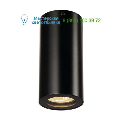 151810 SLV by Marbel ENOLA_B CL-1 светильник потолочный для лампы GU10 35Вт макс., черный