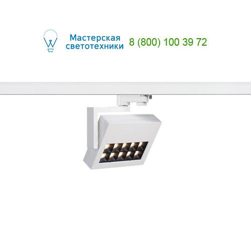 152541 SLV by Marbel 3Ph, PROFUNO светильник с 10 LED 18Вт, 3000К, 1020lm, 30°, белый