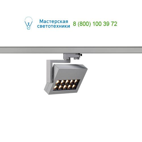 152544 SLV by Marbel 3Ph, PROFUNO светильник с 10 LED 18Вт, 3000К, 1020lm, 30°, серебристый