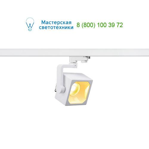 152741 SLV by Marbel 3Ph, EURO CUBE светильник с COB LED 28.5Вт, CRI 90, 3000К, 2150lm, 30°, белый