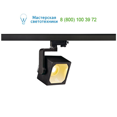 152750 SLV by Marbel 3Ph, EURO CUBE светильник с COB LED 28.5Вт, CRI 90, 3000К, 2100lm, 60°, черный