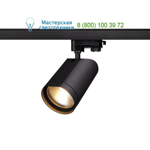 152980 SLV by Marbel 3Ph, BILAS светильник с COB LED 15Вт (16Вт), 2700К, 1000lm, 60°, черный