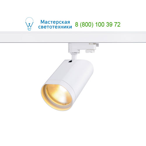 152991 SLV by Marbel 3Ph, BILAS светильник с COB LED 15Вт (16Вт), 2700К, 1000lm, 25°, белый