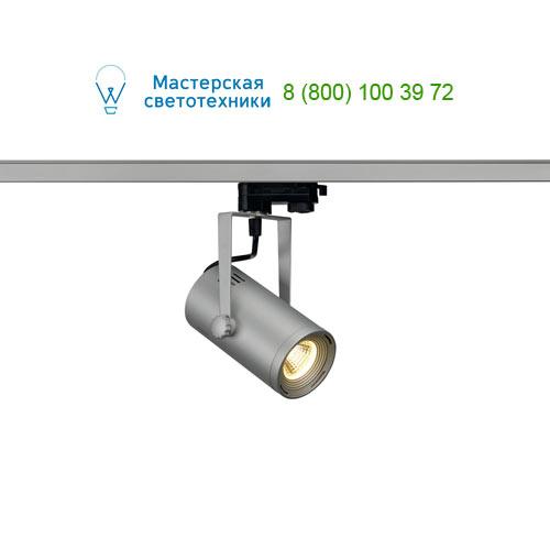 153804 SLV by Marbel 3Ph, EURO SPOT LED SMALL светильник с COB LED 9Вт (12Вт), 3000K, 620lm, 36°, серебристый