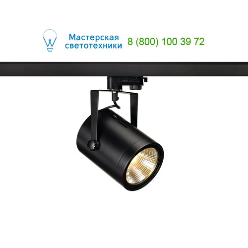 153810 SLV by Marbel 3Ph, EURO SPOT LED светильник с COB LED 21Вт, 3000K, 1350lm, 36°, черный