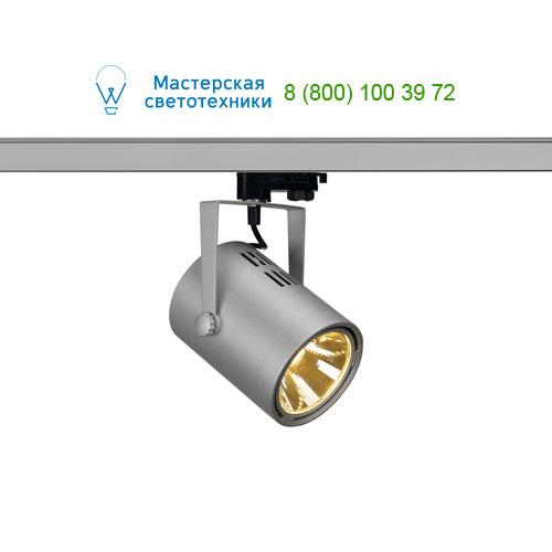 153814 SLV by Marbel 3Ph, EURO SPOT LED светильник с COB LED 21Вт, 3000K, 1350lm, 36°, серебристый