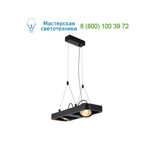 154900 SLV by Marbel LYNAH DOUBLE светильник подвесной c COB LED 2х 10Вт (21Вт), 3000K, 1320lm, черный
