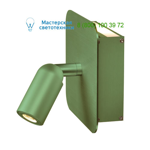 155105 SLV by Marbel NAPIA светильник настенный с PowerLED 2х1Вт (3.8Вт), 3000К, вверх 82lm, спот 90lm, зеленый