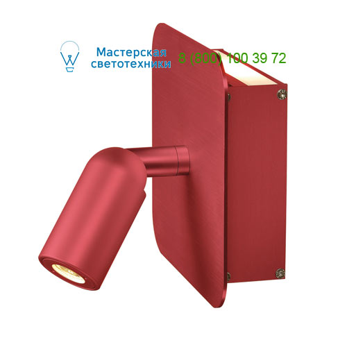 155106 SLV by Marbel NAPIA светильник настенный с PowerLED 2х1Вт (3.8Вт), 3000К, вверх 82lm, спот 90lm, красный