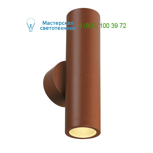 228777 SLV by Marbel ASTINA OUT ESL светильник настенный IP44 для 2-х ламп GU10 по 11Вт макс., бурый