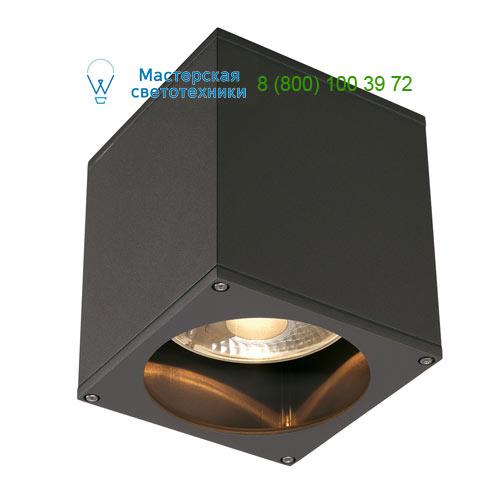 229555 SLV by Marbel BIG THEO CEILING OUT светильник потолочный IP44 для лампы ES111 75Вт макс., антрацит