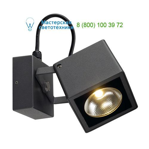 231055 SLV by Marbel BIG NAUTILUS LED SQUARE свет-к настенный IP54 c COB LED 16,3Вт, 3000K, 950lm, 25°, антрацит