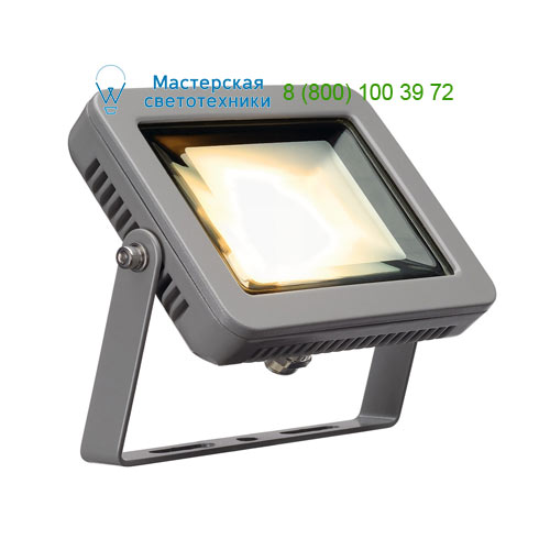 232804 SLV by Marbel SPOODI светильник IP55 с COB LED 10Вт (12.8Вт), 3000K, 850lm, 100°, серебристый