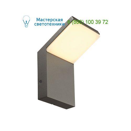 232905 SLV by Marbel ORDI светильник настенный IP44 c SMD LED 9Вт, 3000K, 500lm, антрацит