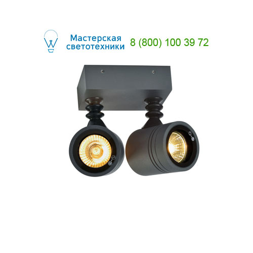 233095 SLV by Marbel NEW MYRA WALL 2 светильник накладной IP55 для 2х ламп GU10 по 50Вт макс., антрацит