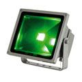 231119 SLV FLOODI (RF) светильник IP65 с RGB LED 30Вт (39Вт), 100°, с ПДУ, серебристый