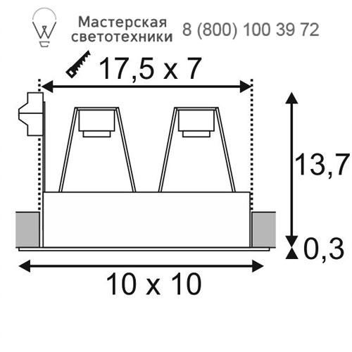 Чертеж SLV by Marbel 112431