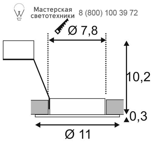 Чертеж SLV by Marbel 113441