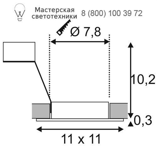 Чертеж SLV by Marbel 113450