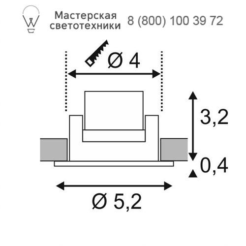 Чертеж SLV by Marbel 113971
