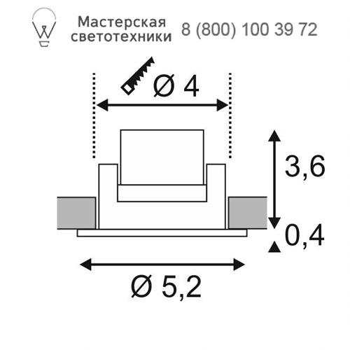 Чертеж SLV by Marbel 113980
