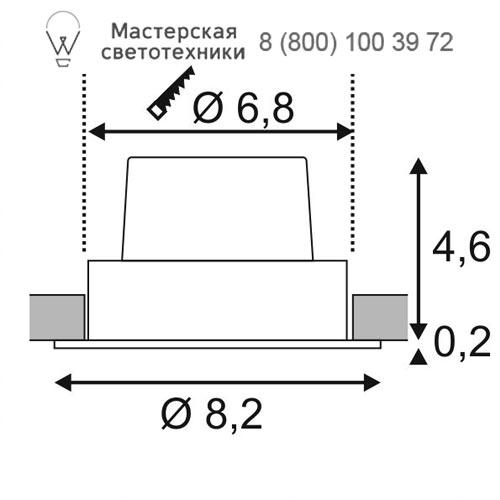 Чертеж SLV by Marbel 114386