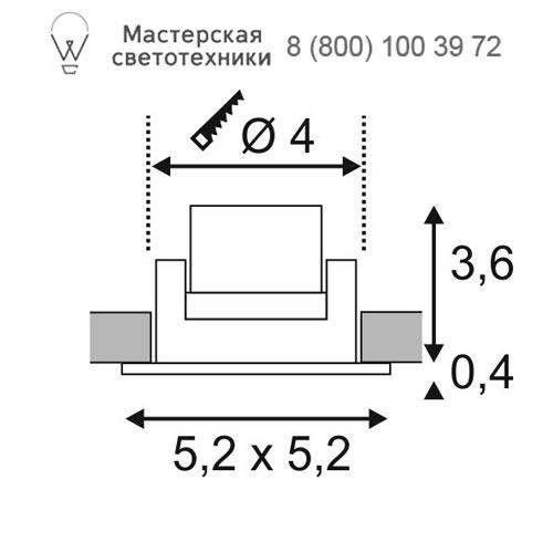 Чертеж SLV by Marbel 114410