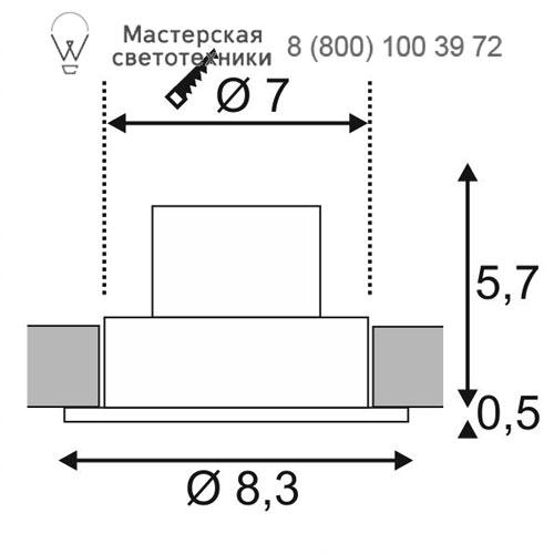 Чертеж SLV by Marbel 114440
